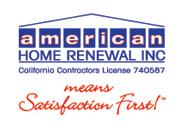 American Home Renewal